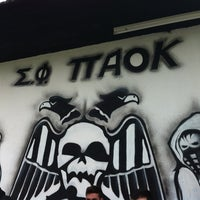 Photo taken at Σ.Φ ΠΑΟΚ Ν.ΜΥΛΟΤΟΠΟΥ by Con P. on 4/28/2012