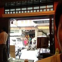 Photo taken at TURITA Food & Coffee by Suraphan S. on 2/13/2012