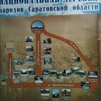 Photo taken at Национальная деревня by Кирилл on 6/22/2012