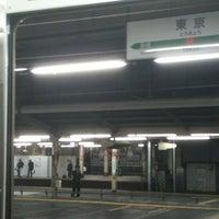Photo taken at JR 東海道線 東京駅 by Yoichiro O. on 11/23/2011