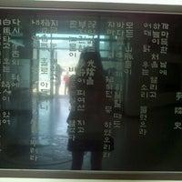 Photo taken at 이육사문학관 by Yeol Mae Y. on 4/28/2012