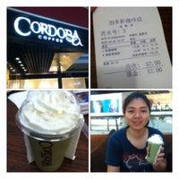 Photo taken at Cordoba Coffee by Chintia O. on 6/20/2012