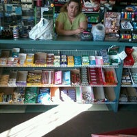 Photo taken at Discount Tobacco by Pamela B. on 2/9/2012