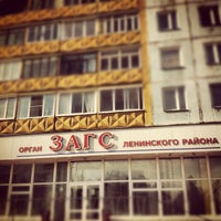 Photo taken at ЗАГС Ленинского района by Виктор on 9/1/2012