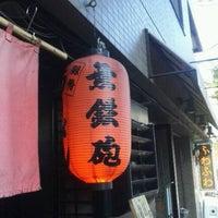 Photo taken at 無鉄砲 東京中野店 by Keiko U. on 11/20/2011