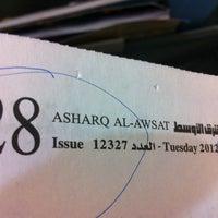 Photo taken at 28 LIBRARY by zArchitect V. on 8/29/2012