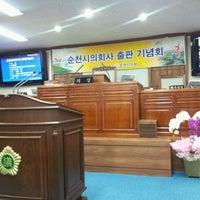 Photo taken at 순천시의회 by 이 종. on 5/4/2012