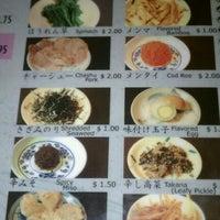 Photo taken at Shin-Sen-Gumi Hakata Ramen by Mike B. on 7/2/2011