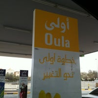 Photo taken at Oula Gas Station | أولـى by Khalid A. on 2/18/2012