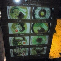 Photo taken at 麻布麺房 どらいち by jujurin 0. on 11/11/2011