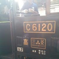 Photo taken at JR Takasaki Station by 2525STPBOY on 9/9/2012