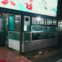Photo taken at 삼진횟집 by 진규 김. on 9/11/2011