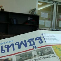 Photo taken at RBSC Library by Thiti on 9/4/2011