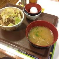 Photo taken at Sukiya by Tiger S. on 3/23/2012