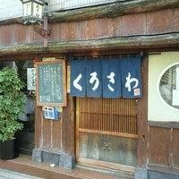 Foto tomada en Udon Kurosawa por Amuro R. el 7/14/2011