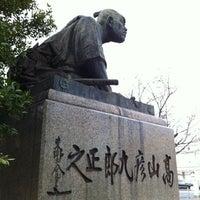 Photo taken at Sanjo Station (KH40) by Masayuki U. on 4/12/2012