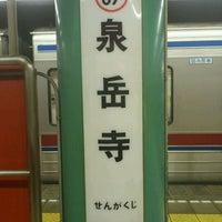Photo taken at Sengakuji Station by BLANC on 10/10/2011
