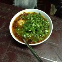 Снимок сделан в Bánh Căn Hồ Út пользователем Terpin N. 12/20/2011