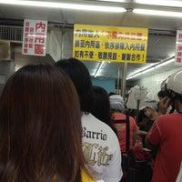 Photo taken at 三重生炒鴨肉羹 by Stella9964 on 4/21/2012