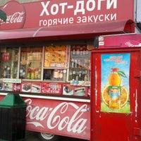 Photo taken at Хот-доги (Главпочтамт) by Dima K. on 7/14/2012