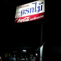 Photo taken at อีสานครกไม้ by cando s. on 4/22/2012