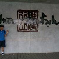 8/12/2012 tarihinde Aun R.ziyaretçi tarafından หอจดหมายเหตุพุทธทาส อินทปัญโญ (BIA) Buddhadasa Indapanno Archives'de çekilen fotoğraf