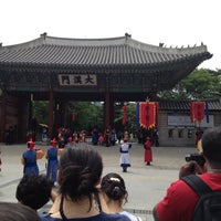 Photo taken at Daehanmun by Sang Gyoon K. on 7/7/2012