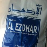 Photo taken at خياط ازهار by Meshari B. on 4/11/2012