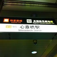 Photo taken at Midosuji Line Shinsaibashi Station (M19) by チェックインおじさん on 5/25/2012