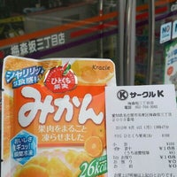 Photo taken at サークルK 梅森坂三丁目店 by つじやん 1. on 6/4/2012