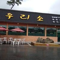 Photo taken at 우리소 by 성식 문. on 8/12/2012