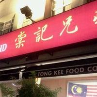 Photo taken at Tong Kee Bread & Tarts by gareld chia c. on 9/2/2011