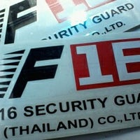 Photo taken at F 16 Security Guard (Thailand) Co., Ltd. by Nattasasi N. on 6/13/2012