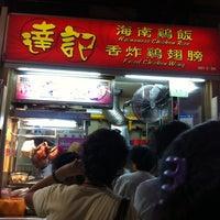 Photo taken at Da-ji Hainanese Chicken Rice by Celia L. on 9/10/2011