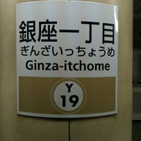 """Photo taken at Ginza-itchome Station (Y19) by isamu """"BRIANJUNE"""" Y. on 9/29/2011"""