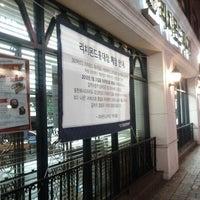 รูปภาพถ่ายที่ 리치몬드 제과점 โดย Jupyo เมื่อ 1/30/2012
