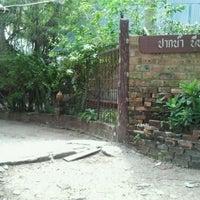 Photo taken at ปากน้ำ บีช รีสอร์ต by Artit T. on 11/30/2011