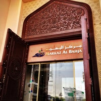 Photo taken at Markaz Al Bahja by developar on 7/2/2012