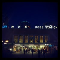 Photo taken at Kōbe Station by Mikage O. on 2/20/2012