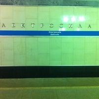 Photo taken at metro Elektrosila by Anastasia Z. on 3/29/2012