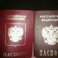 Снимок сделан в УФМС России по СПб и ЛО отдел оформления заграничных паспортов пользователем Artem Z. 8/21/2012