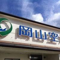 Photo taken at Okayama Airport (OKJ) by Atsushix T. on 8/17/2012
