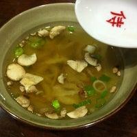 Photo taken at Samurai by Anya S. on 9/7/2012