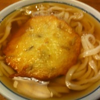 Photo taken at Karo no Uron by 7056161k0 H. on 6/16/2012