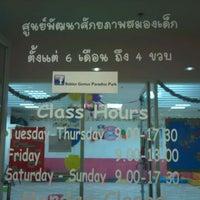 Photo taken at Babies Genius by Thanai P. on 12/24/2011
