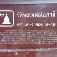 Photo taken at Wat Luang Por Opasee by Sam T. on 7/8/2012