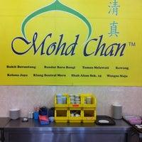 Photo taken at Restoran Cina Muslim Mohd Chan Abdullah by Pak Su T. on 5/6/2012