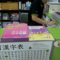 Photo taken at Food Hub by Oaksika on 3/13/2012
