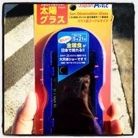 Photo taken at 西友 所沢花園店 by Nobuhiko H. on 4/4/2012