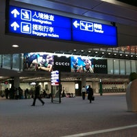 Photo taken at MTR Airport Station by Ade C. on 1/29/2011